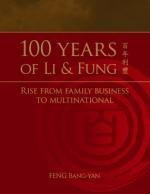 100-years-of-li-fung-rise-from-family-business-to-multinational