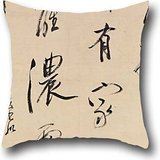 20 X 20 Inches / 50 By 50 Cm Oil Painting Chen Hongshou - Plum-blossom Study Pillowcase ,each Side Ornament And Gift To Family,teens Boys,home Theater,bedding,bar Seat
