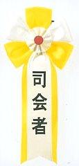 Key capitolo moderatore (japan import) Jig 3007