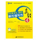 New Channel New TOEFL Writing Scriptures 4(Chinese Edition)
