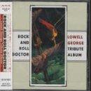 オリジナル曲 Lowell George