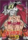 キン肉マン Vol.8 [DVD]