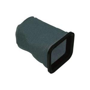 生活日用品 (業務用100セット) 黒板拭きクリーナー用外袋 H075J B074JVKCMF