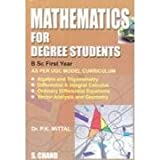 Mathematics for Degree Students for B.Sc. 1st Year
