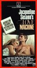 Love Machine [VHS]