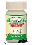 Tian Wang Bu Xin Wan HeartVigor