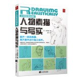 Read Online Japanese cartoon super class: Character Sketch with realism(Chinese Edition) ebook