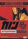 カノン [DVD]