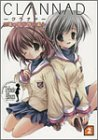 CLANNAD comic a la carte-Impressions of CLANNAD Tribute Album official Comic Anthology (2) (Paperback Comics) (2004) ISBN: 4048537903 [Japanese Import]