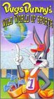 Bugs Bunnys Wild World of Sports [VHS]