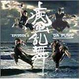 疾風乱舞-EPISODE II-(CCCD)