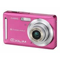 CASIO EX-Z9 8.1MP Digital Camera - Pink