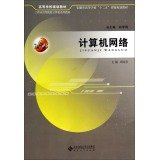 Download Computer network planning materials Anhui Province Higher Higher five computer textbook series provincial planning materials engineering colleges of applied(Chinese Edition) ebook