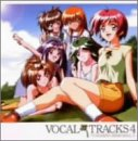Vol. 4-Tokimeki Memorial 2: Vocal Tracks