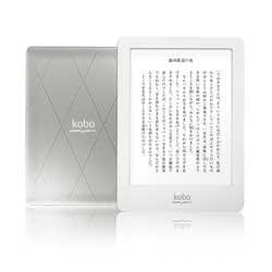 kobo glo Silver Star N613-KJP-S (KOBOGLO): Amazon ca