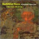 Tibet: Buddhist Nuns Buddhis