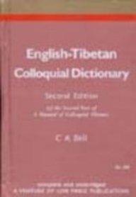 Read Online English-Tibetan Colloquial Dictionary (English and Tibetan Edition) pdf epub