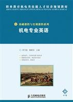 Download Electrical and professional English(Chinese Edition) ebook