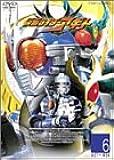 仮面ライダーアギト VOL.6 [DVD]