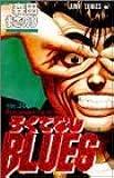 ろくでなしBLUES 30 (ジャンプコミックス)