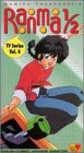 Ranma 1/2 - TV Series, Vol. 4 [VHS]