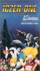 Iczer-One, Volume 1 (Acts One & Two) [VHS]