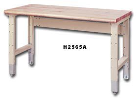 Lyons Metal Prod (Govt Sales)., Deluxe Industrial Work Bench By Lyon, H2477A, Size W X D X H: 60 X 34 X 29-38