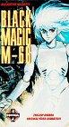 Black Magic M-66 [VHS]