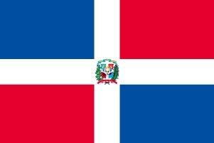 1着でも送料無料 世界の国旗 国旗 ドミニカ共和国 国旗 [120×180cm B0090ZZL0A 高級テトロン製] B0090ZZL0A, ニシオコッペムラ:474dbc28 --- vietnox.com