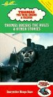 Friends Rule (Thomas the Tank Engine & Friends: Thomas Breaks the Rules & Other Stories [VHS])