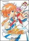 Angelic Layer Vol. 5 (Enjerikku Reiyaa) (in Japanese)