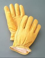 Radnor RAD64057450 Medium Yellow Deerskin Thinsulate Lined Cold Weather Gloves, Keystone Thumb, Slip On Cuffs, Double Stitched Hem/Shirred Elastic Wrist, English, 15.34 fl. oz., Plastic, 1 x 7 x 4 (Plastic Mens Glove)