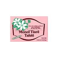 Ylang Ylang Coconut Bar Soap - 2