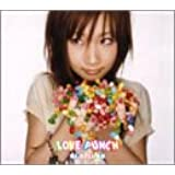 LOVE PUNCH (DVD付) (CCCD)