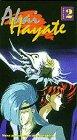 Akai Hayate 2 [VHS]
