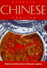 Classic Chinese Cooking, E. Quintent, 078580644X