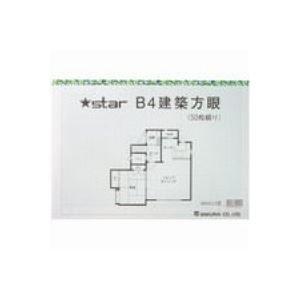 生活日用品 (業務用50セット) スター建築方眼紙 KB423 B4 50枚 B074MLKY4M