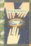 El Rey de los Besos, Ana Veciana-Suarez, 8408027077