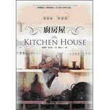Kitchen House(Chinese Edition)