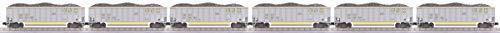 (MTH 1:48 O Scale 6-Car Coalporter Hopper Car Set CSX Train Model #20-97071)