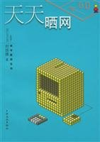 Read Online day drying nets City Blues Series(Chinese Edition) PDF