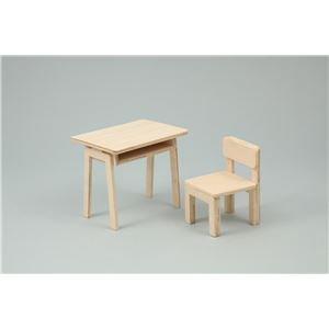 (まとめ)アーテック 机と椅子ジオラマベース 【×15セット】   B07PJN6FBS