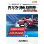 Download Automotive air-conditioning circuit Atlas: Asia and the domestic volumes (Vol.2) PDF