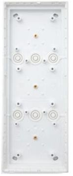 Mobotix - MX-OPT-BOX-3-EXT-ON-PW - 3 module on-wall box - White