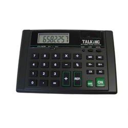 Big Numbers Talking Desktop Calculator MAGNIFYING AIDS FBA_AP2766