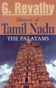 History of Tamil Nadu ; The Palayams