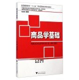 Read Online Commodity Fundamentals of National College Twelve Five series of marketing planning materials(Chinese Edition) PDF