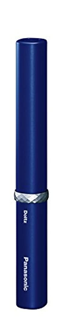 小麦粉かる飢えパナソニック 電動歯ブラシ ポケットドルツ 極細毛タイプ 青 EW-DS1C-A