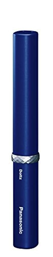 シャイ正気告発者パナソニック 電動歯ブラシ ポケットドルツ 極細毛タイプ 青 EW-DS1C-A