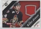 Radek Bonk (Hockey Card) 2005-06 Upper Deck - UD Game Jersey Series 1 #J-RBK